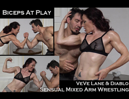 veve lane biceps